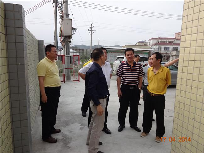 吴木森荣誉副会长捐助卫生院规范化诊室